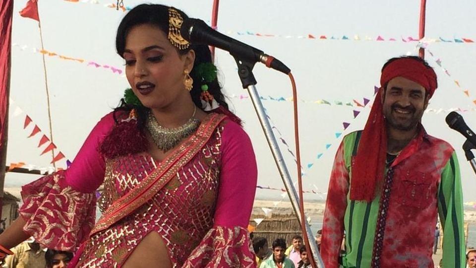 Swara Bhaskar,Anaarkali Of Aarah,Aapkey Kamrey Mein Koi Rehta Hai