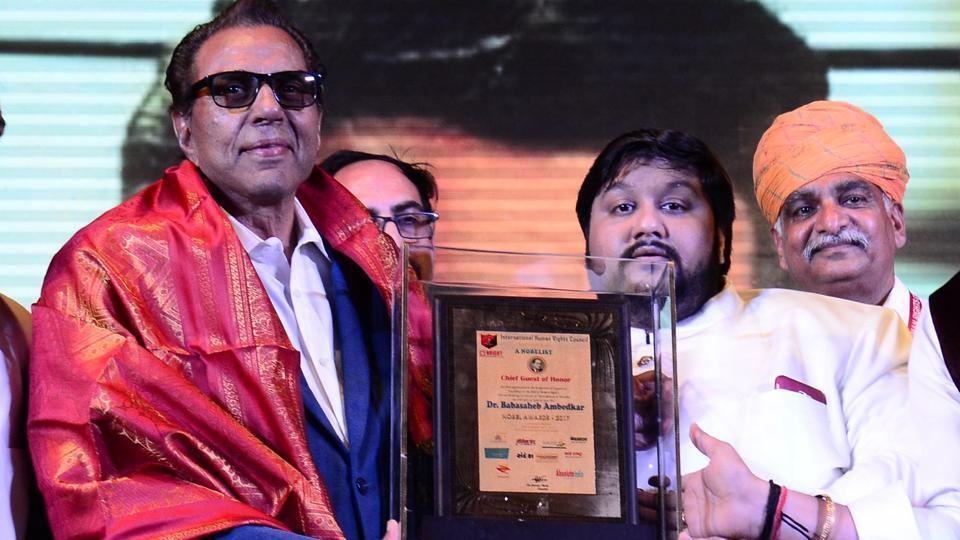 Dharmendra,Dr Babasaheb Ambedkar,Awards