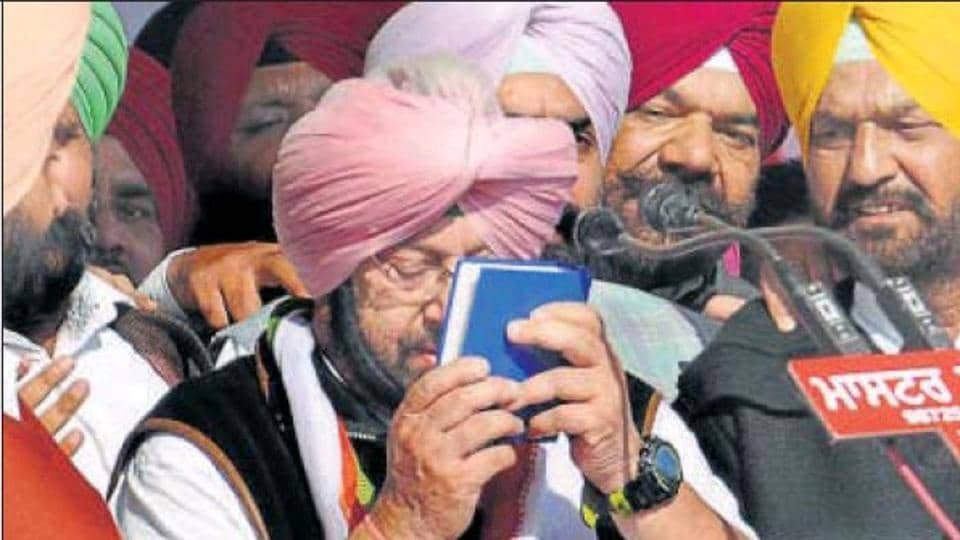 Punjab Congress chief Amarinder Singh vowed by a holy Sikh book (Gutka) at the historic Talwandi Sabo that he would launch a drive to eliminate the menace of drugs.