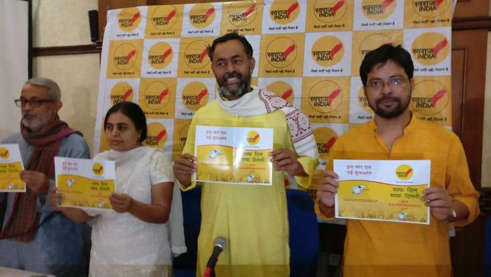 Swaraj India leader Yogendra Yadav (second from left) released the party manifesto for the MCD polls on Friday.