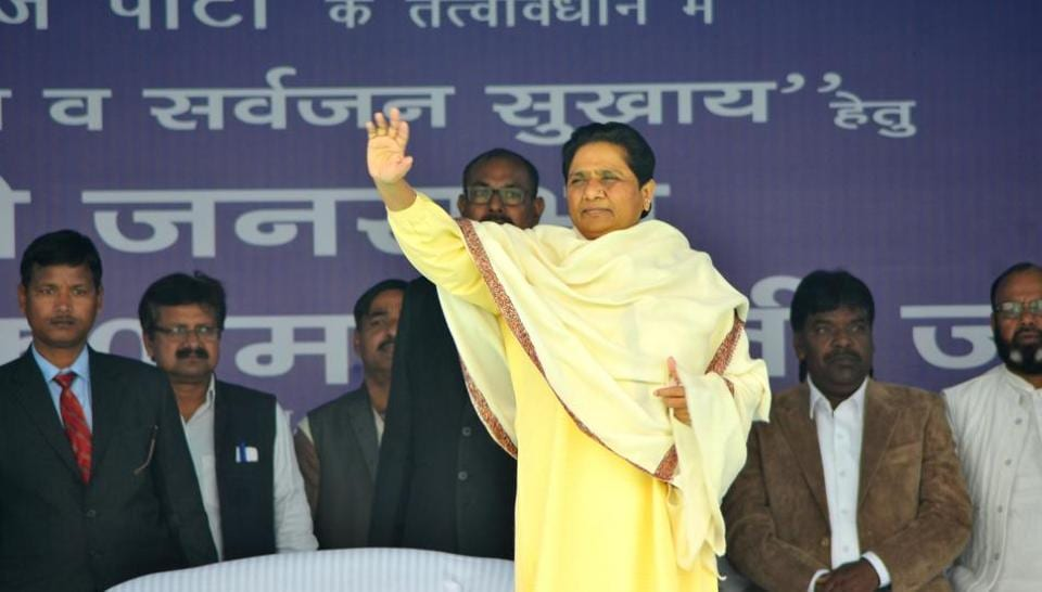 Mayawati,BSP,SP
