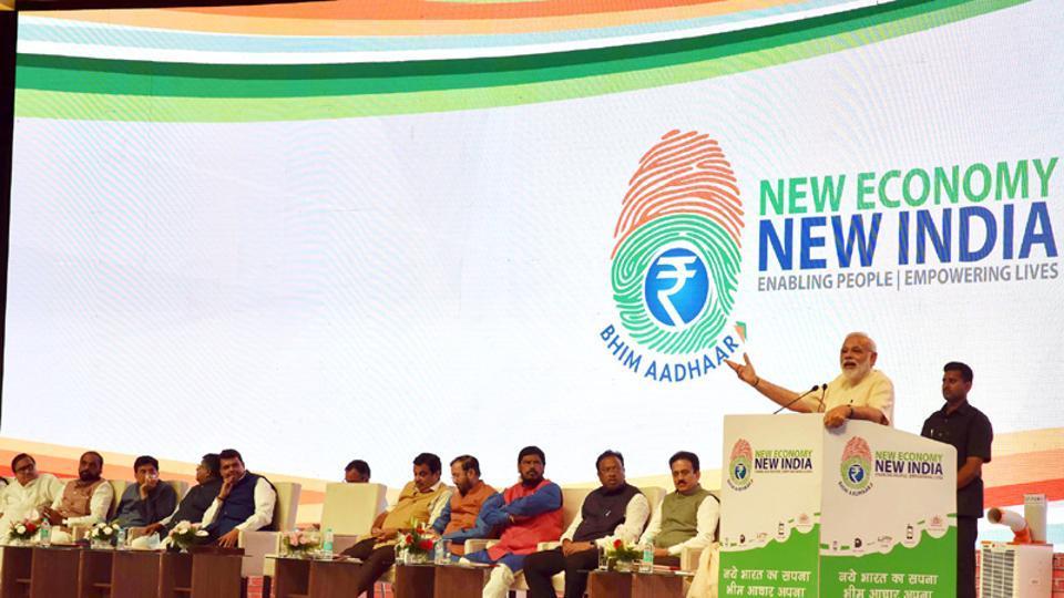 BHIMApp,Aadhaar,Narendra Modi
