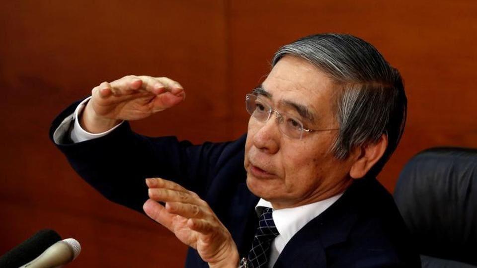 Bank of Japan,BOJ,economy