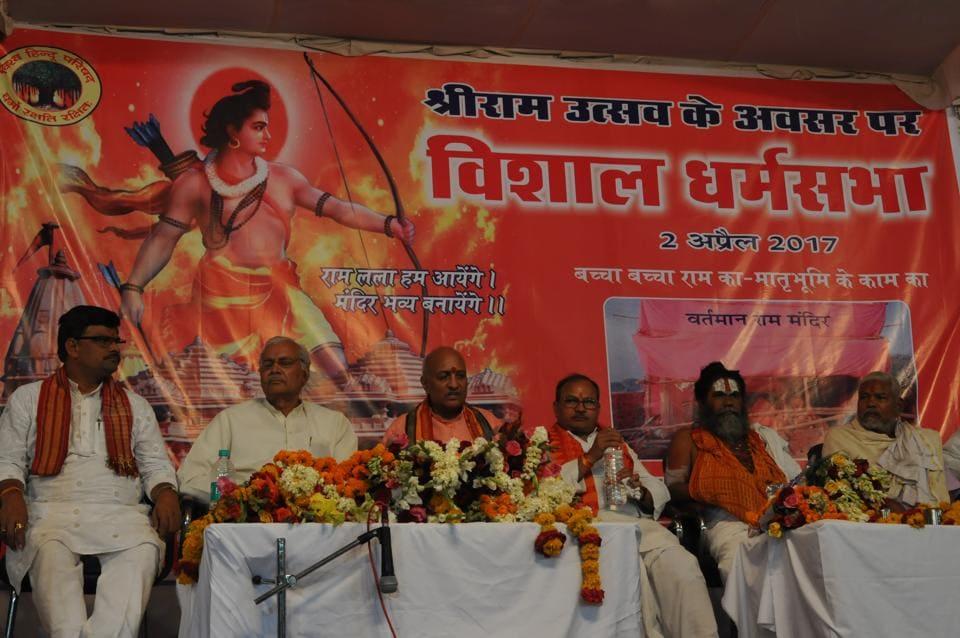 Bhopal, India - April 2, 2017: A Daharm-Sabha organised by Vishwa Hindu Parishad to gather support for Ram Mandir construction in Bhopal, India, on Sunday, April 2, 2017. (Photo by Mujeeb Faruqui/Hindustan Times)