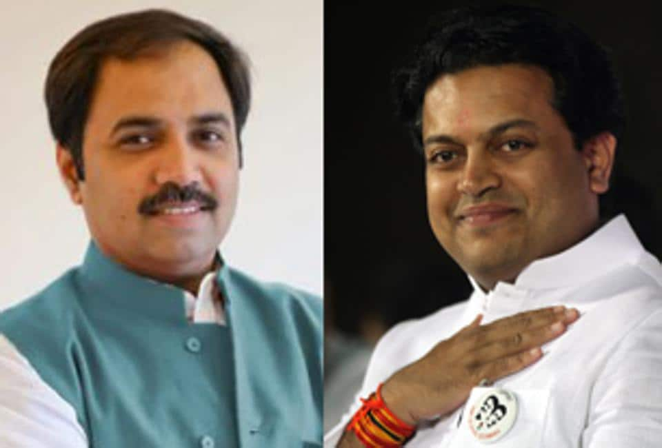 Mumbai,Latur,municipal corporation election