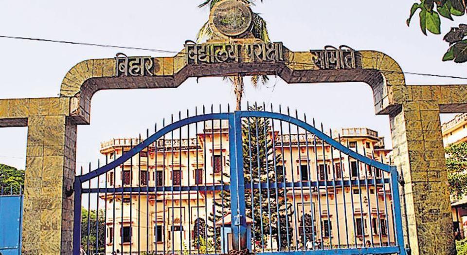 The Bihar school examination board (BSEB) office in Patna.