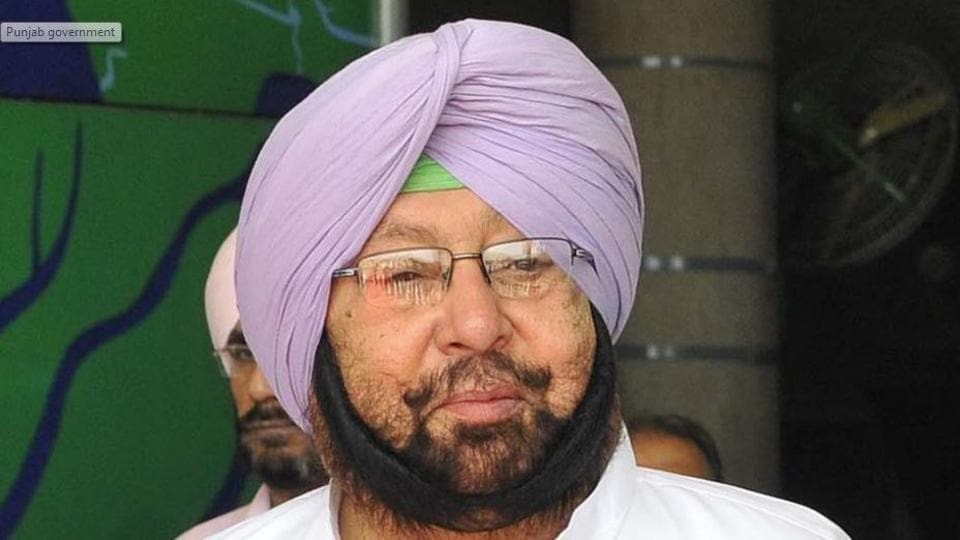 Punjab chief minister Captain Amarinder Singh,VIP security,April 19
