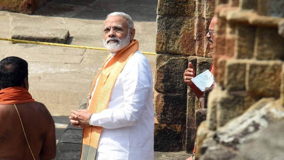 PM Narendra Modi,BJP,National executive meet