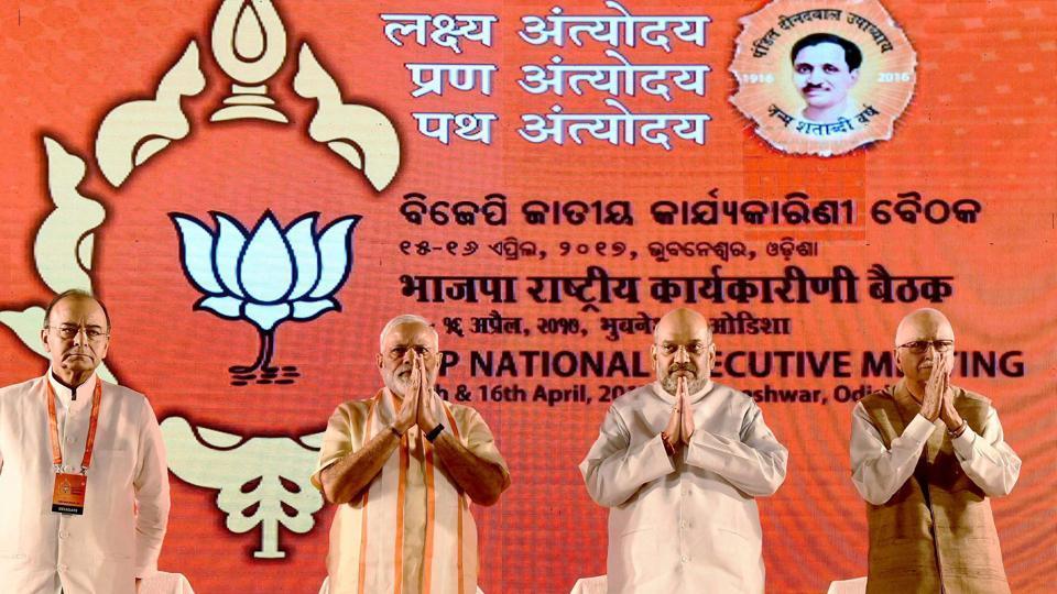 BJP national executive,Odisha,BJD