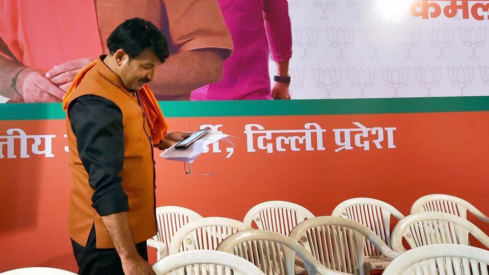 Delhi BJP,MCD polls,Anti-party activities
