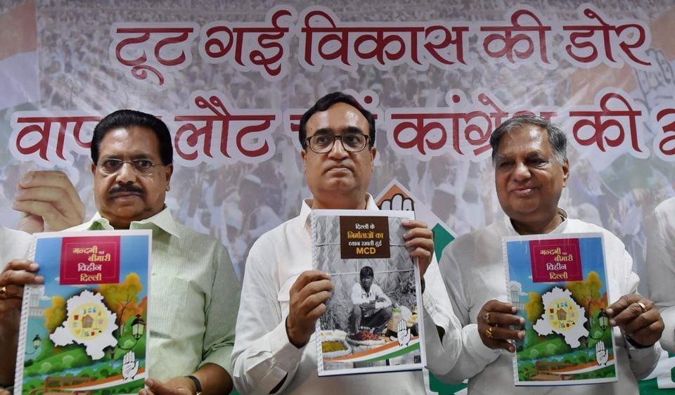 Delhi Pradesh Congress Committee president Ajay Maken, senior leader PC Chacko and Chatar Singh release manifesto for MCD elections on Monday
