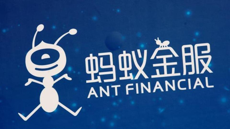 Alibaba,Ant Financial,Moneygram