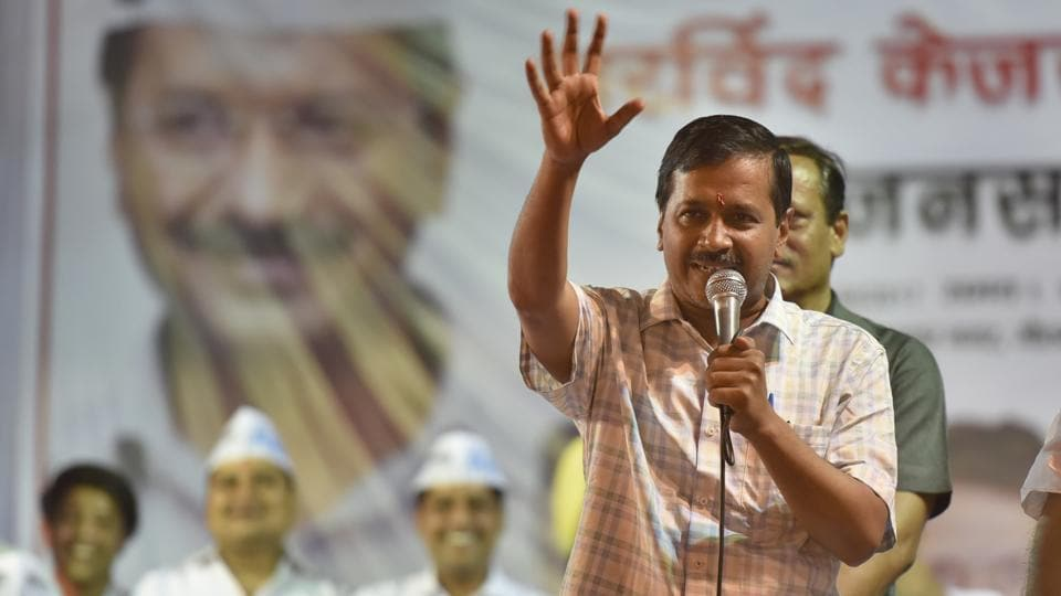 AAP spokesperson said that when chief minster Arvind Kejriwal  promised to discontinue house tax, the BJP criticised the move saying the plan could not be implemented. .