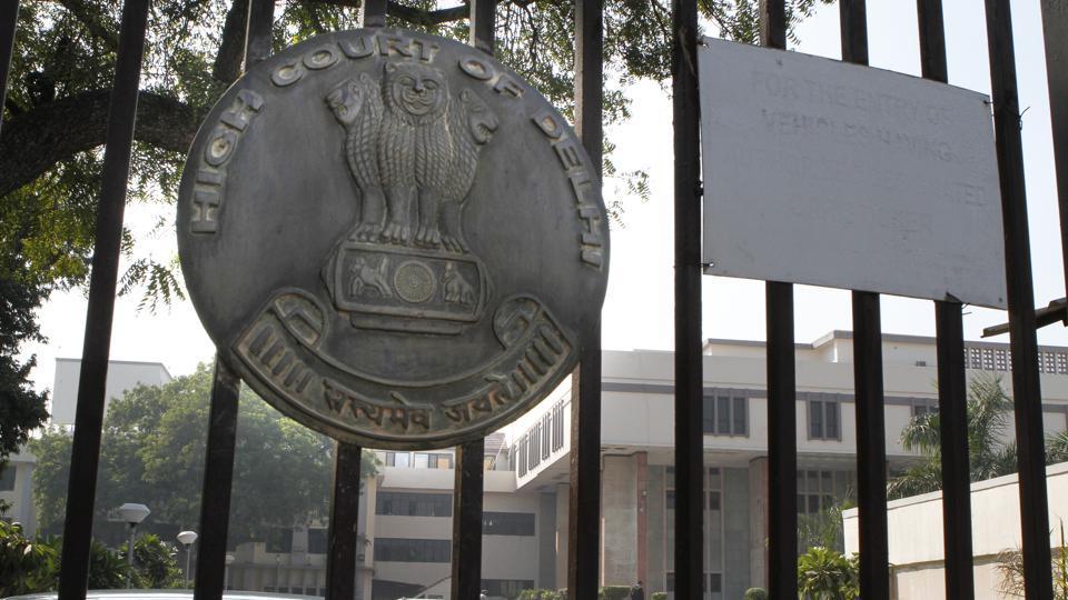 A view of Delhi High Court.
