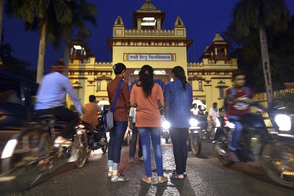 BHU,Best University to study in,Banaras Hindu University