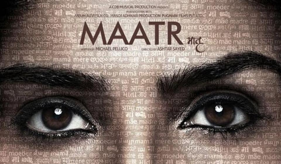 Maatr is set to hit theatres on April 21.