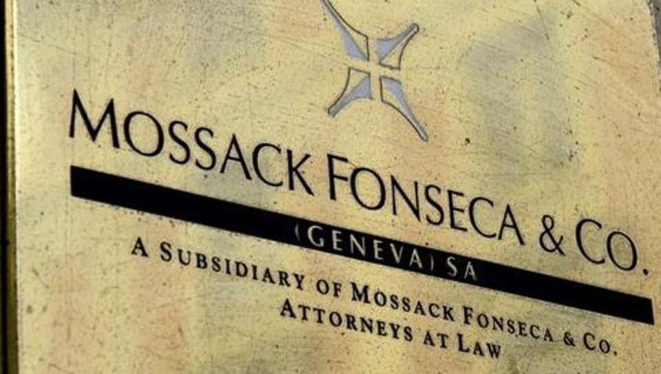 A plate of the Geneva office of the law firm Mossack Fonseca is seen on June 16, 2016 in Geneva.