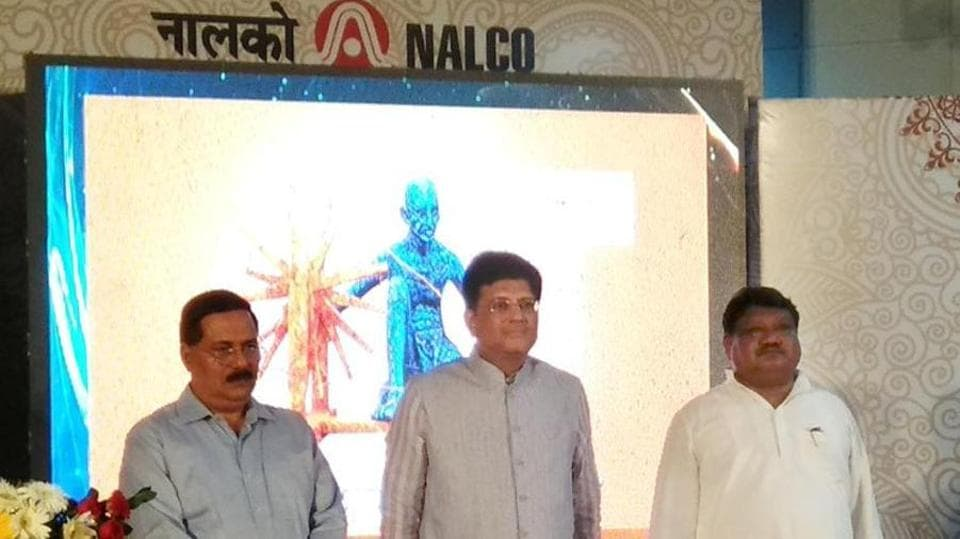 Nalco stake sale fully subscribed, retail buyers outbid