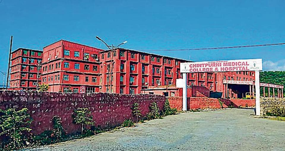 The Chintpurni Medical College in Pathankot.