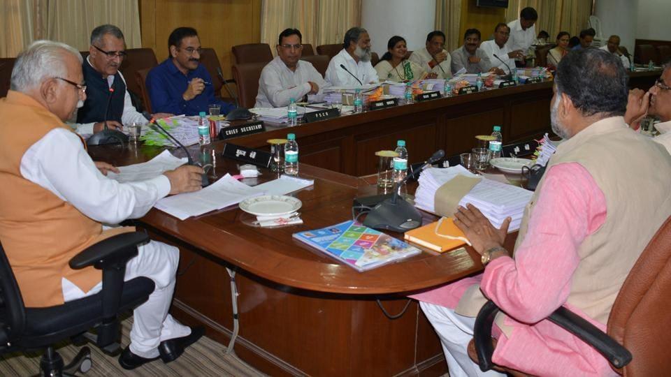Haryana cabinet meeting