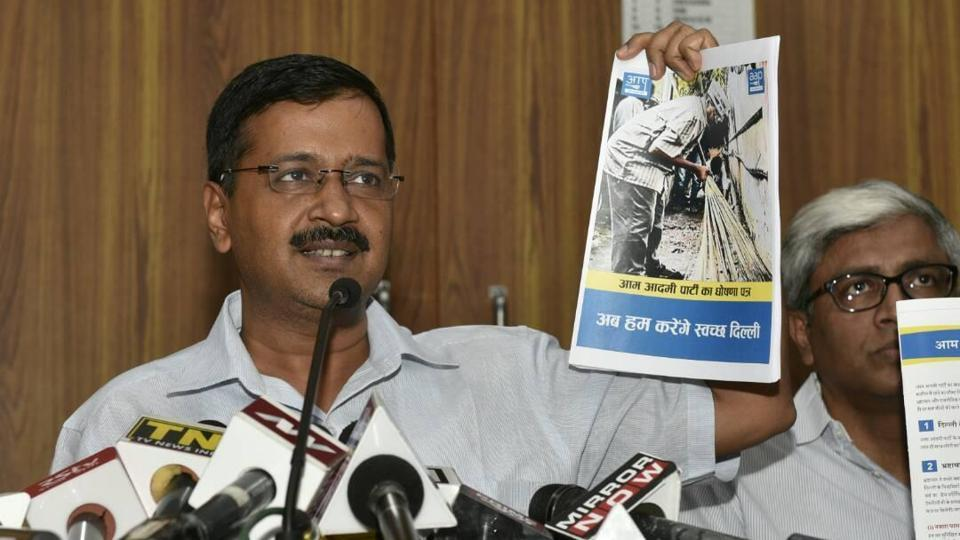 The Aam Aadmi Party released its manifesto  for MCD polls on Wednesday.