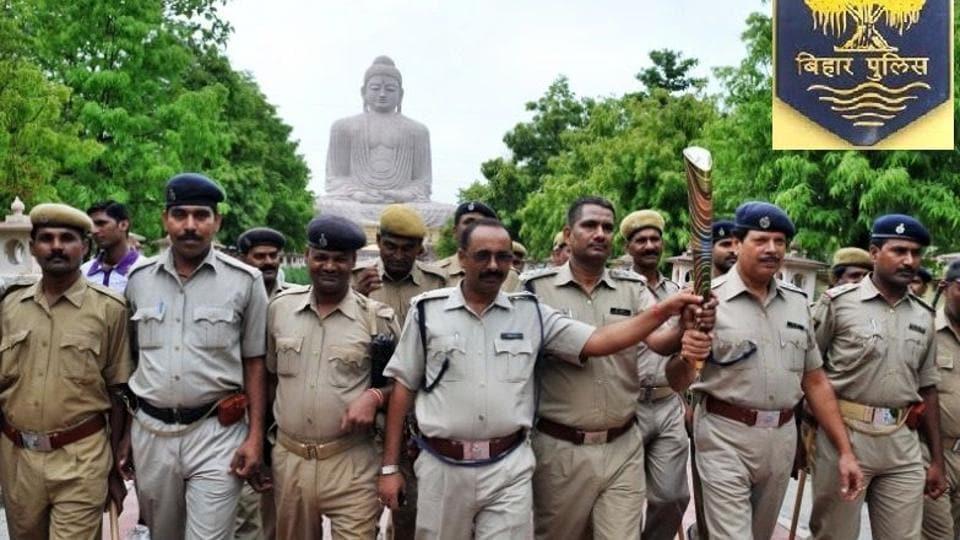 Bihar police vacancies