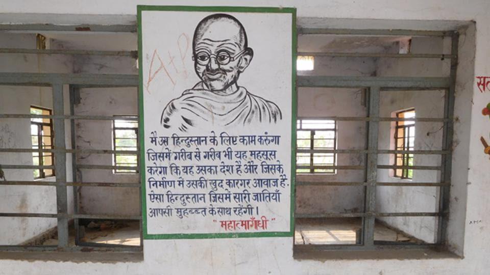 Mahatma Gandhi,basic school,buniyadi vidyalaya