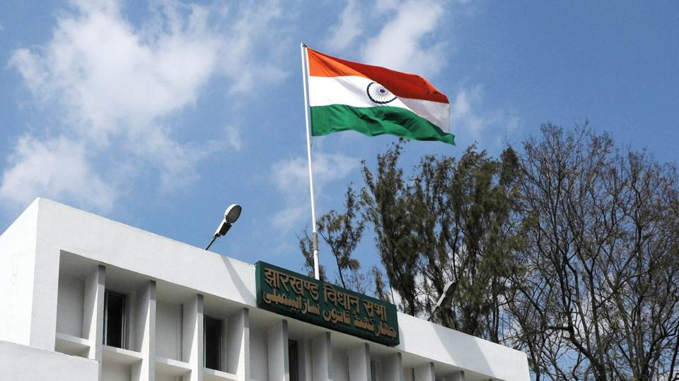 Jharkhand Assembly building in Ranchi