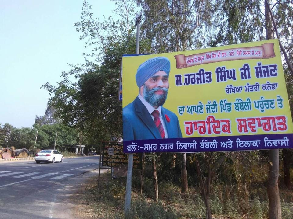 Senior superintendent of police (SSP) Harcharan Singh Bhullar confirmed that security arrangements were being made for the foreign dignitary's visit.