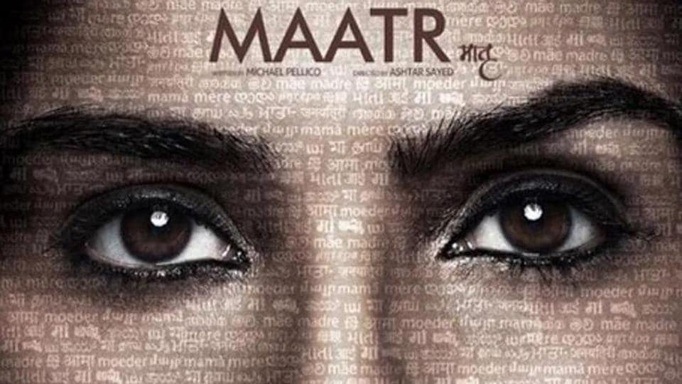 Raveena Tandon plays a rape victim in Maatr.