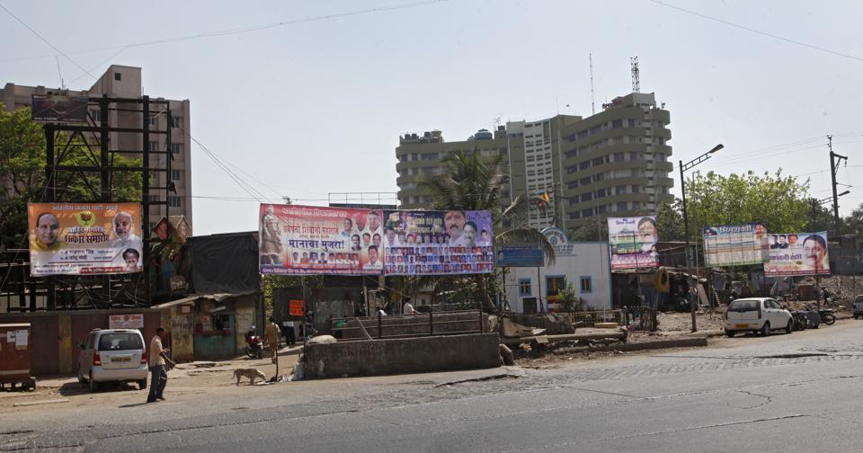 BMC,Mumbai civic body,Mumbai political parties