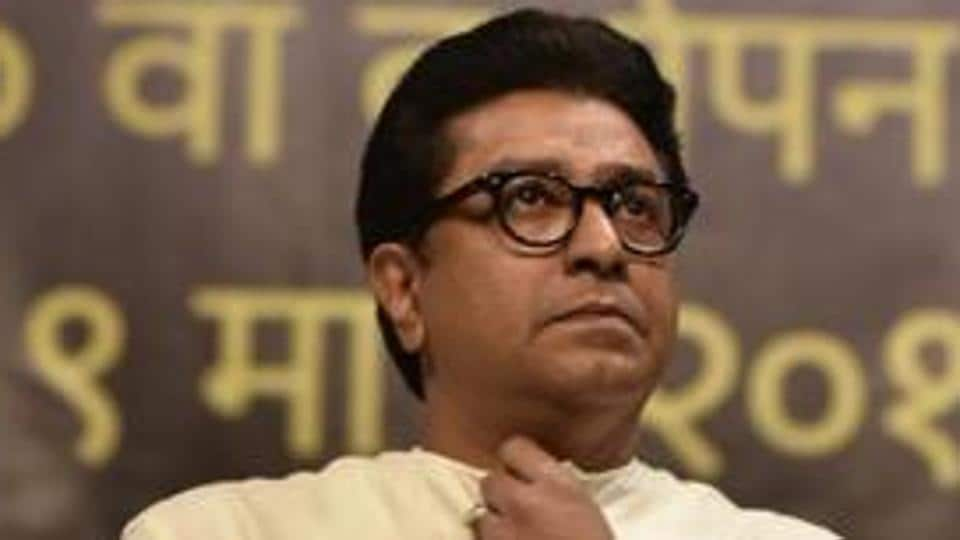 This is the first time since the launch of the party in 2006 that Thackeray had to face the ire of his leaders.
