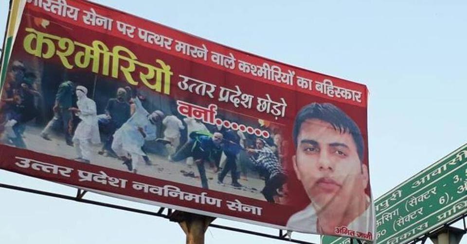 Rajnath advisory,Kashmiris,students