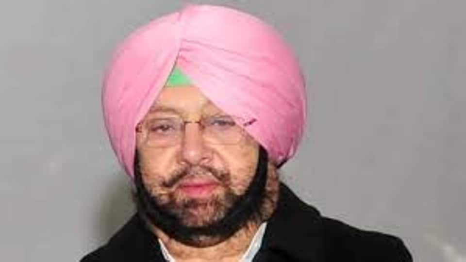 Amarinder,Punjab CM,security