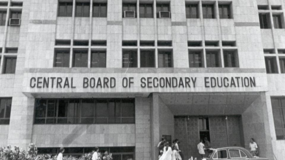 Central Board of Secondary Education,CBSE,Uttar Pradesh