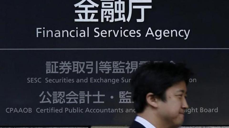 Japan,black money,money laundering