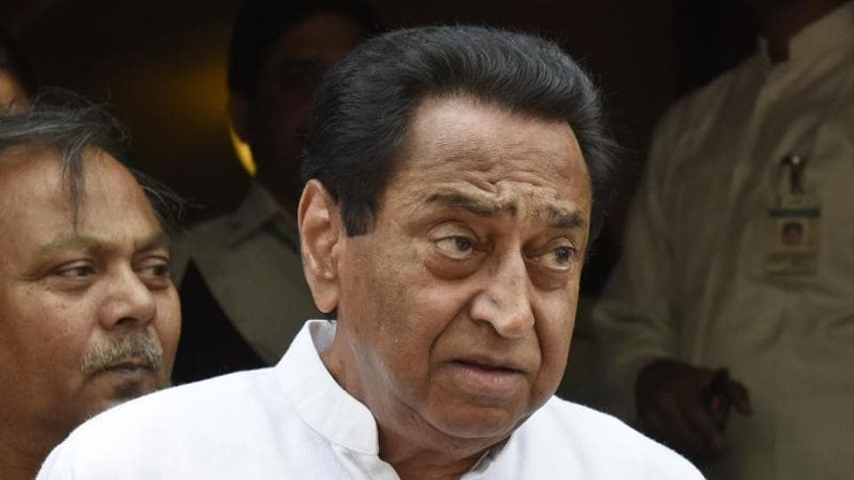 Congress,Kamal Nath,Kamal Nath quits Congress