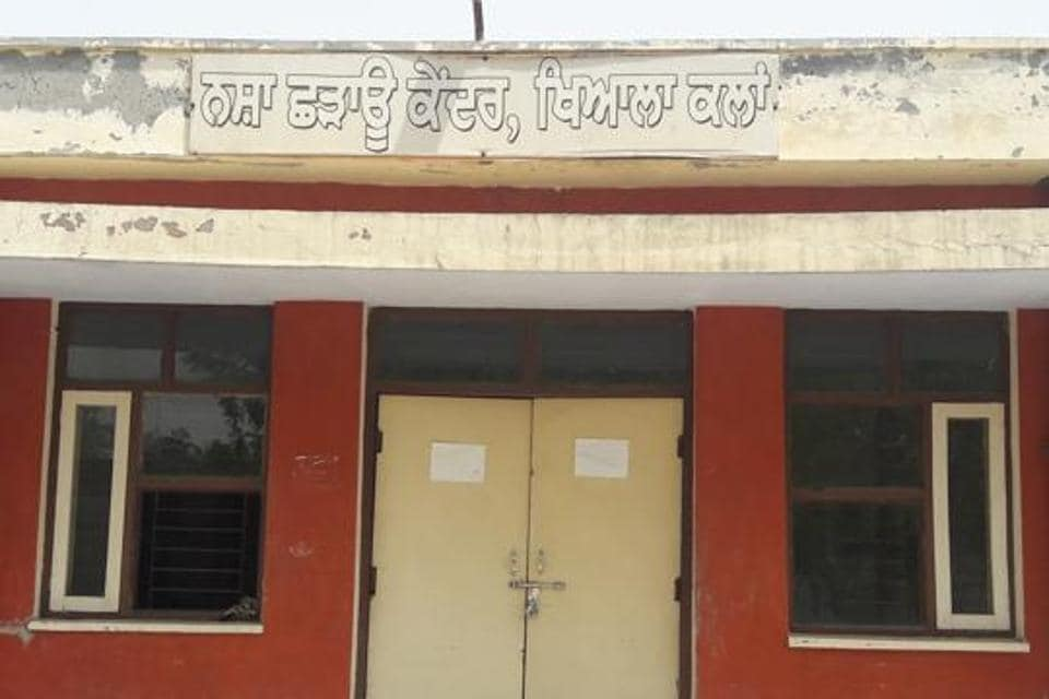 The first de-addiction centre inaugurated by former chief minister Parkash Singh Badal in 2012 at Khyala Kalan village has been closed.