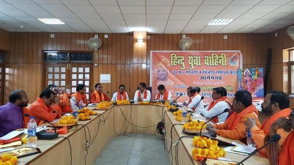 HYV office bearers at the meeting where they demand that Azamgarh be renamed as Aryamgarh.