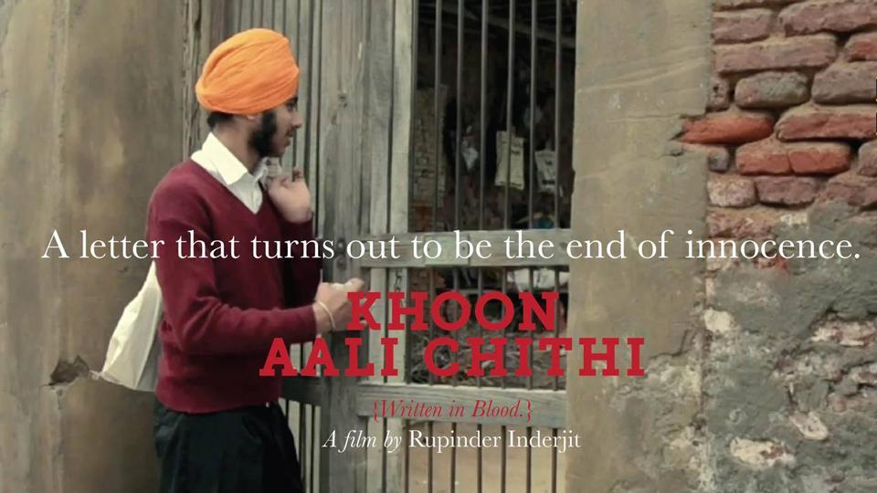 Khoon Aali Chithi will be released on April 25.