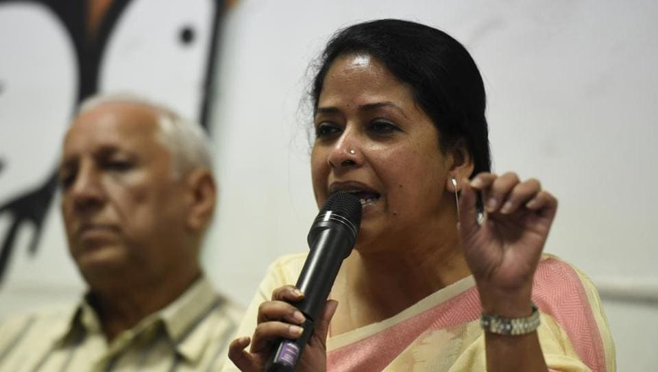 The complaint against the opinion poll by an English Daily was signed by Congress' chief spokesperson Sharmistha Mukherjee and sent to SK Srivastava, chief Delhi election commissioner.