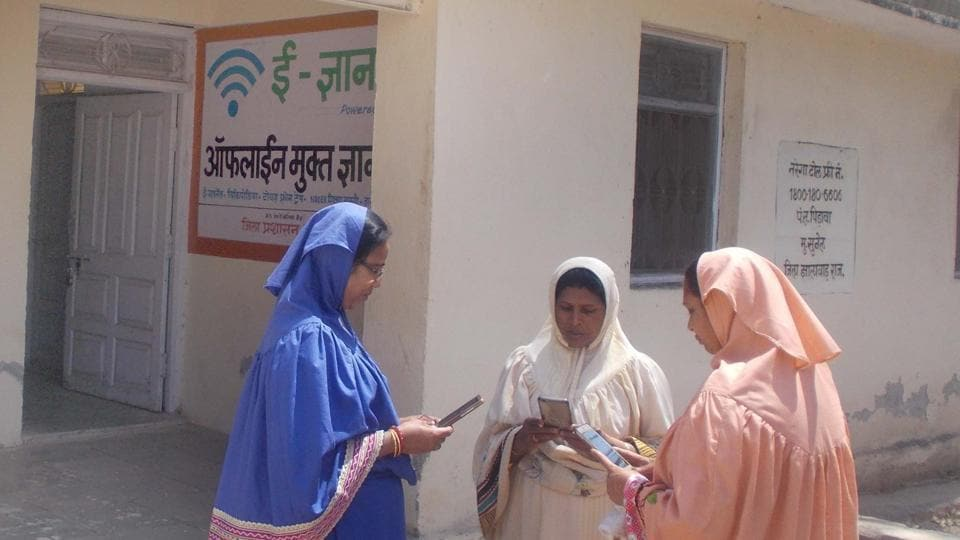 Rajasthan News,depression,innovations