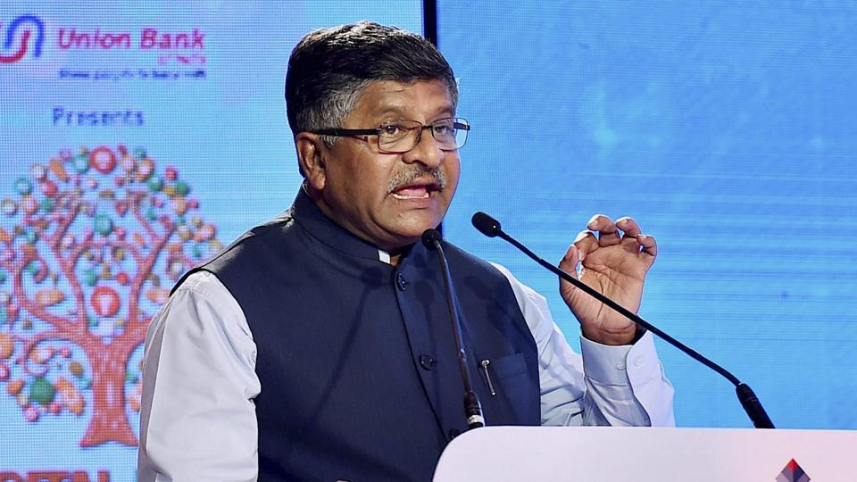 Union IT minister Ravi Shankar Prasad said that the India neither creates boundaries nor appreciates boundaries, with regard to the H-1B visa issue.