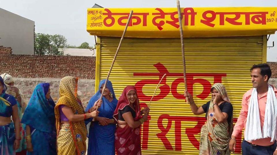 Rajasthan News,Liquor shop,anti-liquor protests