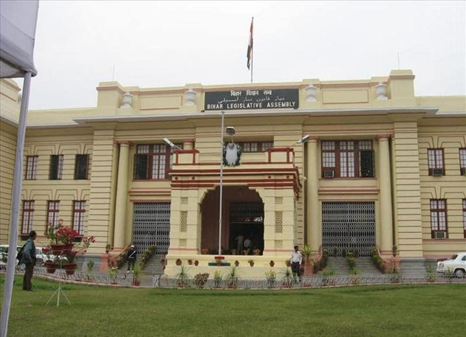 The Bihar legislative assembly building in Patna.