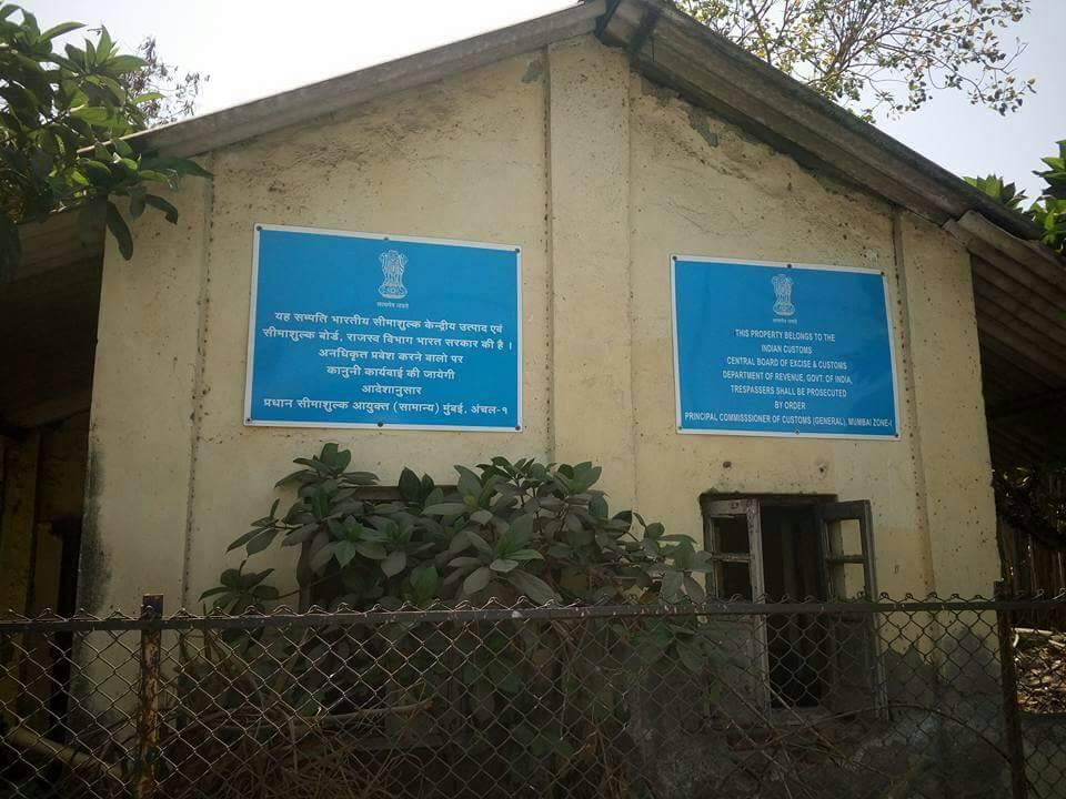 Mumbai customs department,drug addicts den,Mumbai police