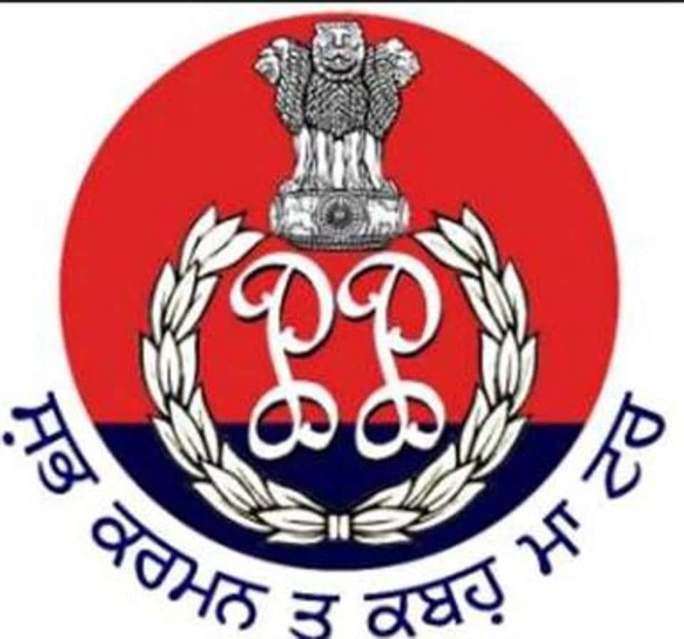 Punjab govt,Punjab police,Nageshwar Rao