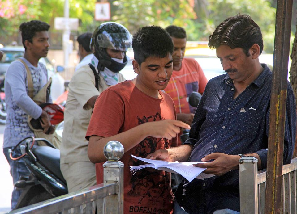 Goa Board HSSC Class 12 results will be out today at 10.30.