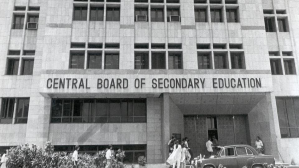 CBSE scraps marks moderation policy