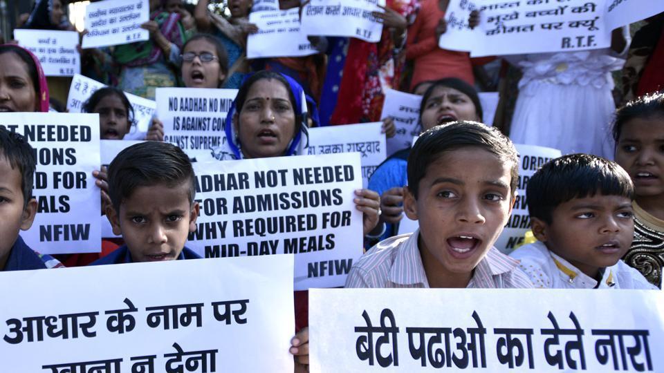 Aadhaar,Jharkhand,UIDAI